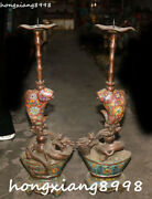 24old China Cloisonne Enamel Fish Dragon Yuanbao Candle Holder Candlestick Pair