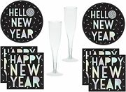 New Years Eve Party Supplies Black Iridescent Disco Ball Plates And Napkins For