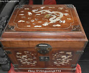 China Huanghuali Wood Inlay Shell Carving Dragon Dragons Loong Chest Jewelry B
