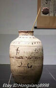 25and039and039 Old China Ming Dynasty White Glaze Porcelain Ancient Text Stripe Bottle Pot