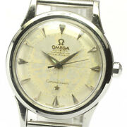 Omega Constellation Antique Cal.505 Silver Dial Automatic Men's Watch_636688