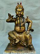 19and039and039 Old Chinese Purple Bronze Gold Guan Gong Yunchang Yu Warrior God Statue