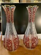 Pair Of Antique Gold Plated Hand Made Bohemian Moser Glass Urns 19c.