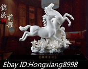 19and039and039 Ming Dynasty Dehua Porcelain Peony Flower Zodiac Double Horse Steed Statue