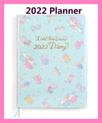 Little Twin Stars 2022 Planner Notebook Starts Oct '21 Monthly Weekly Stickers