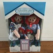 Raggedy Ann And Andy Doll Family Girl Boy Red Hair Child Cute Exclusive 1000 Blue