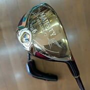 Majesty Playstation Xi H6 S From Japan Sports Leisure Sporting Goods Golf