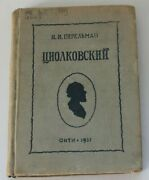 1937 Tsiolkovsky Space Airship Rocket Zeppelin Antique Book Cosmos Russian Ussr
