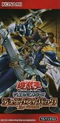 Yu-gi-oh Ocg Duel Monsters Duelist Pack King Of The Storage Hen Box