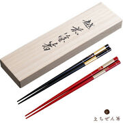 Check Pattern Pine Bamboo Plum Married Couples Chopsticks Set In Wooden Box