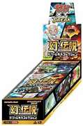 Pokemon Card Game Xy Break Concept Pack Dream Kira Collection Box From Japan