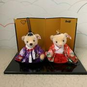 Steiff Hina Doll Teddy Bear Limited 1500 Bodies With Serial Number Japan