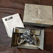 Dura-ace Rd-7700 Ss 9s Rare Boxed New From Japan Sports Leisure Bicycle Cycling