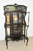 Antique Victorian Mahogany Curved Glass Curio Etagere