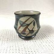 Brown And Blue Small Stoneware Flower Speckled Gazed Tea Cup No Handles