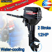 2 Stroke 12hp Outboard Motor Fishing Boat Engine 169cc W/ Water Cooling System