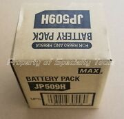 Max Usa Jp509h 9.6v Battery For Rb655 Rb650a Rb650 Rebar Tier Tying Tools