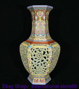 16.4 Marked Old Chinese Enamel Porcelain Gold Dynasty Hollow Out Flower Bottle