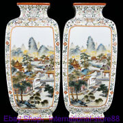 13.6 Marked Old Chinese Famille Rose Porcelain Dynasty Scenery Word Vase Pair