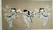 Japanese Vintage 1979 Fabric Dance By Isao Homma For Intair 36 1/2 X 61 Inches