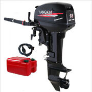 Hangkai 2stroke 18hp Outboard Motor Fishing Boat Engine Water Cooling Cdi System