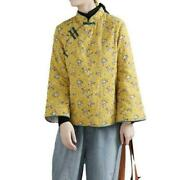 Chinese Style Womenand039s Quilted Cheongsam Jackets Tops Floral Coats Padded Ladies