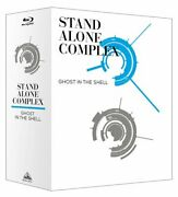 Ghost In The Shell Stand Alone Complex Blu-ray Disc Box Special E... From Japan