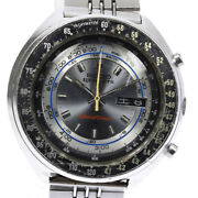 Seiko 5 Sports Speed Timer 7015-7010 Day Date Antique Automatic Menand039s_616705