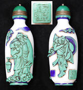 Very Large Antique Chinese Qing Peking Glass Overlay Snuff Bottle Signed Marked