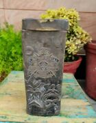 Vintage Chivas Regal Premium Scotch Whiskey Tin Can Container Made In Scotland