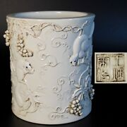 Antique Vintage Chinese Porcelain Brush Pot, Squirrels And Grapes