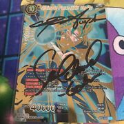 Dragon Ball Super Card Game Ultimate Force Ssb Vegito Union Force Signed
