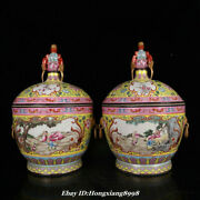 17 Yongzheng Marked Colour Enamel Porcelain Character Cover General Tank Pair