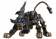 Zoids Shield Liger 1/72 Scale Abs And Pvc Painted Action Figure