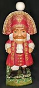 Wow Stunning Hand Carved And Painted Russian Nutcracker Statue2610