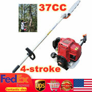 4-stroke Gas-powered Chain Pole Saw Tree Trimmer 7000rpm 37cc Single Cylinder