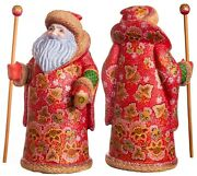 Wooden Hand Carved Santa Claus Figurine Russian Santa Ded Moroz