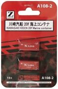 Rokuhan Zgauge A108-2 K-line 20ft Marine Container 2 Pieces