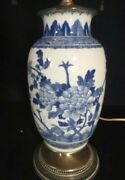 Antique Early 20th Century Blue And White Chinese Porcelain Double Socket Lamp
