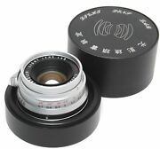 Chinese 8 Element 2 / 35mm Ligth Lens Lab Limited 248/500 Leica M Mount