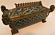 ⭐ E. F. Caldwell Highly Detailed Casket Limoges Enamel Style Morgan Collection