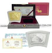 China 2009 Ox Fan-shaped Gold And Silver Coins Set