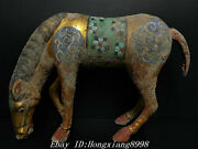 12.2old China Copper Gold Painting12 Zodiac Success Horse Drinking Water Statue