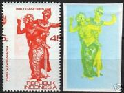 Indonesia 1970 Zbl 680 2 Attractive Misprints Mnh