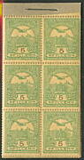 Hungary 70c 5f Complete Booklet Handmade Nh Vf