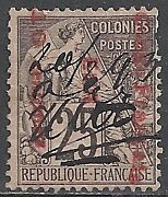 French Congo 1892 Scarce Overprinted Fiscal Stamp Canc