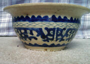 Chinese Or Asian Ming Or Early Qing Dynasty Pottery Bowl Blue White Glaze Pot