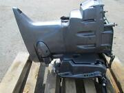 Yamaha F115txr Outboard Upper Casing Transom And Swivel Brackets With Tilt And Trim