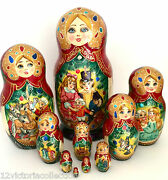 Nutcracker Unique Russian Hand Carved Hand Painted Nesting Doll 10 Piece Set