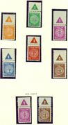 Israel Collection 1948 - 1961 Plate Number Single Collection, All Nh On Pages